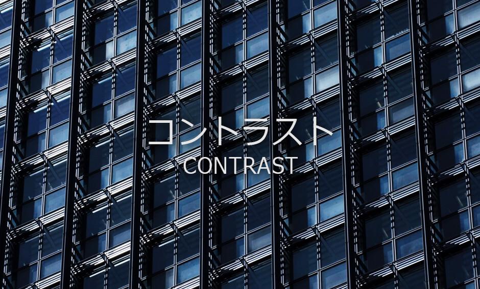 コントラストジャンルの8K映像